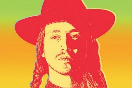 "image for article ""Retro Hash"" – Asher Roth [Official Full Album Stream]"