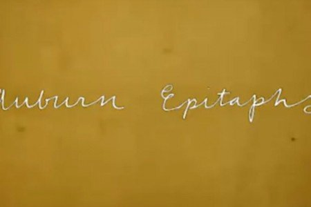 "image for article ""Auburn Epitaphs"" - Mutual Benefit [YouTube Official Music Video + Lyrics]"