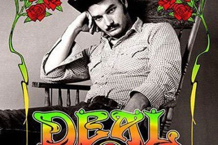 "image for article ""Bill Kreutzmann's Favorite Jams"" - Grateful Dead [Spotify Playlist Audio Stream]"
