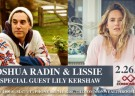 image for event Joshua Radin & Lissie, Lissie, and Joshua Radin