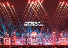 image for event Airbeat One Festival