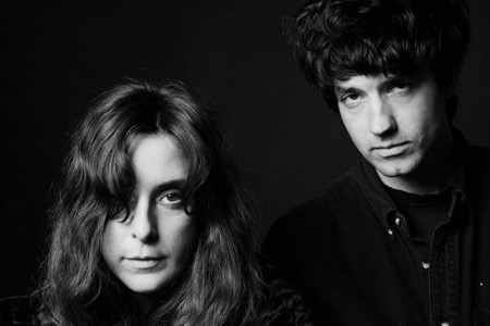image for article Beach House Plan 2018 World Tour Dates: Ticket Presale Code & On-Sale Info