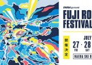image for event Fuji Rock Festival 2018 Friday