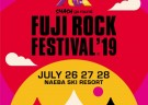 image for event Fuji Rock Music Festival