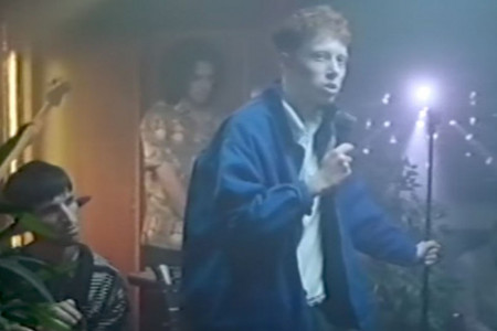 """'Dum Surfer"" - King Krule [YouTube Music Video]"