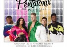 image for event Pentatonix