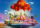 image for event Sunburn Festival: The Chainsmokers, Martin Garrix, Flume, and more