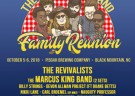 image for event The Marcus King Band Family Reunion