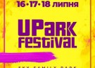 image for event UPark Festival