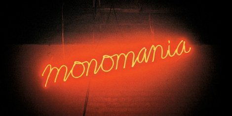 "image for article Deerhunter Announce New Album ""Monomania"""