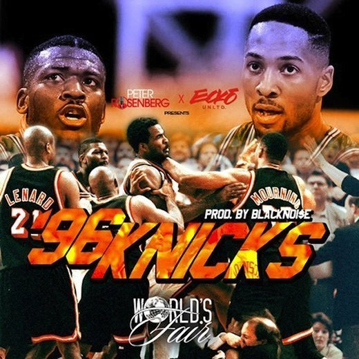 96-knicks-worlds-fair-audio-stream