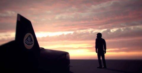 Speed-burn-Lotus-F1-Mix-Avicii-4