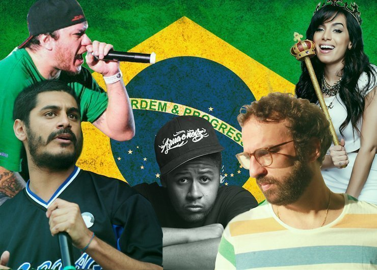 Best Brazilian Music 2014