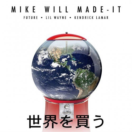 "image for article ""Buy The World"" - Mike WiLL Made It ft Lil Wayne, Kendrick Lamar & Future [Audio Stream + Lyrics]"