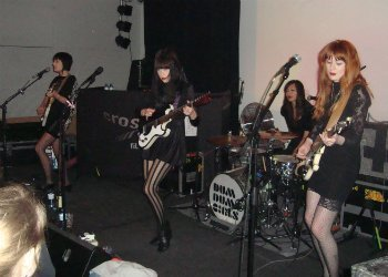 image for artist Dum Dum Girls