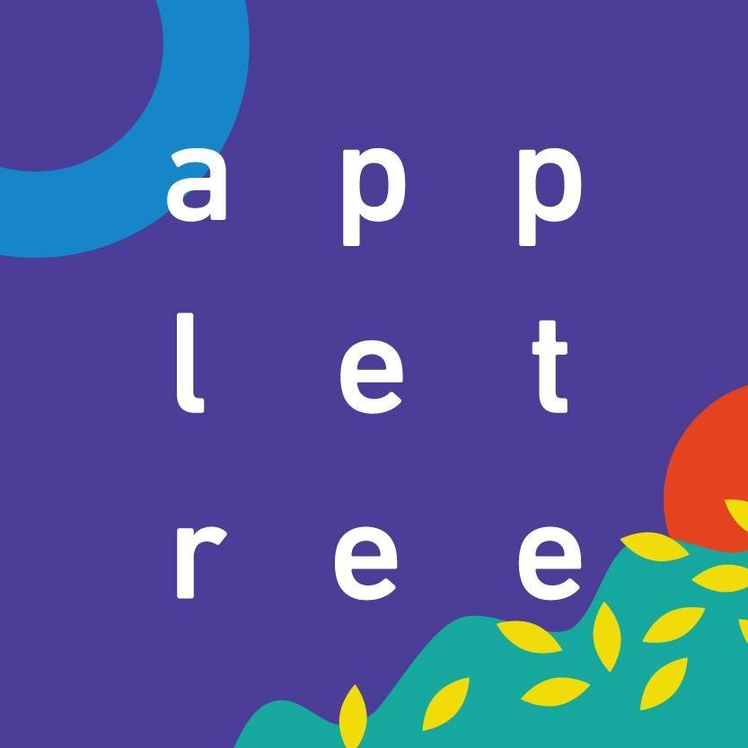 image for event Appletree Garden
