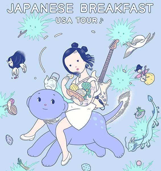 image for event Japanese Breakfast