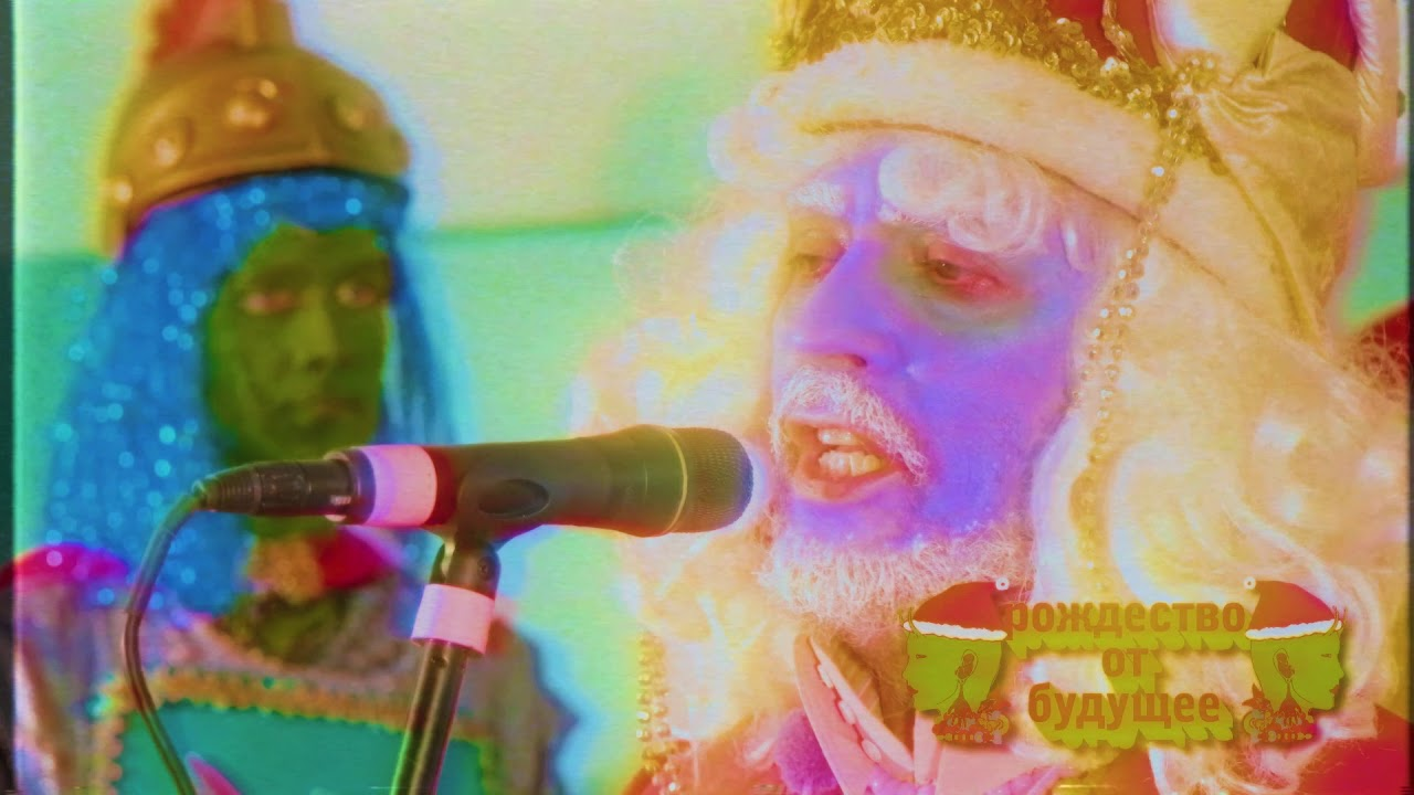 "image for article ""Peace On Earth / Little Drummer Boy"" - The Flaming Lips [YouTube Music Video]"